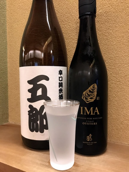 IMA(アイ・エム・エー)今代司酒造