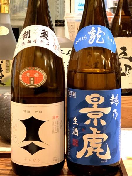 剣菱・越乃景虎「龍」生酒